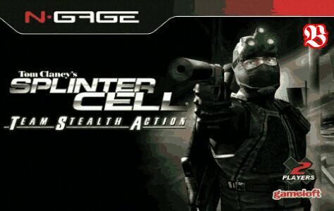 download game sis n gage